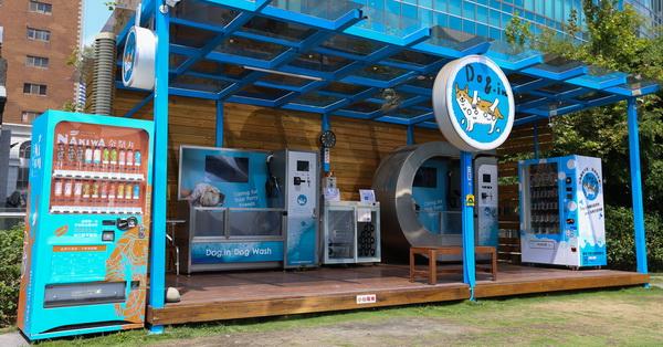 台中西區|草悟廣場24H投幣式自助洗狗機|洗烘除蚤一次搞定