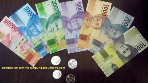 11 Uang Rupiah Baru Tahun Emisi 2016 (7 Pecahan Uang Kertas dan 4 Pecahan Uang Logam)