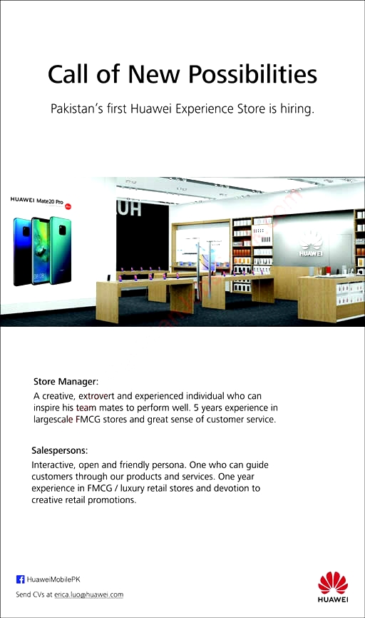 Huawei Pakistan Latest Jobs November 2018 Salespersons & Store Manager for Experience Store