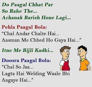Hindi Funny Joke