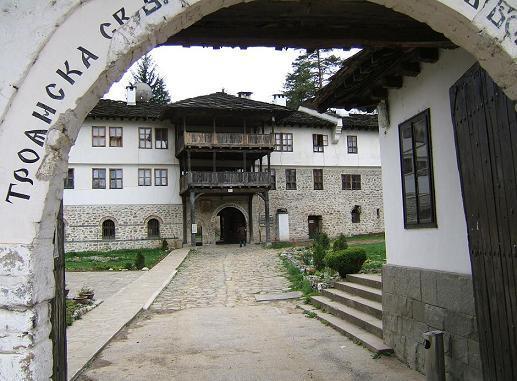 Троянский монастырь