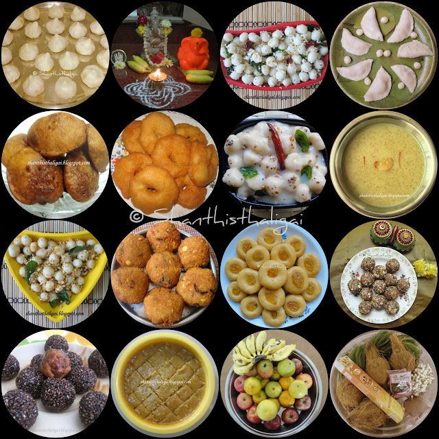 HOW TO CELEBRATE GANESHA CHATURTHI, GANESHA CHATURTHI RECIPES, VINAYAGA CHATURTHI RECIPES