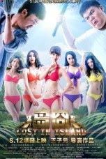 Bikini Murders (2016)