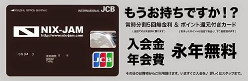 http://www.nix-jam.com/black/img/TOPPAGE/npc.html