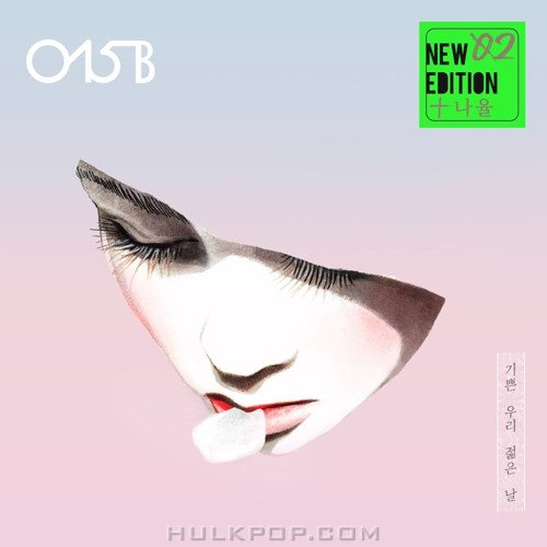 015B, NAYUL – New Edition 02 – Single
