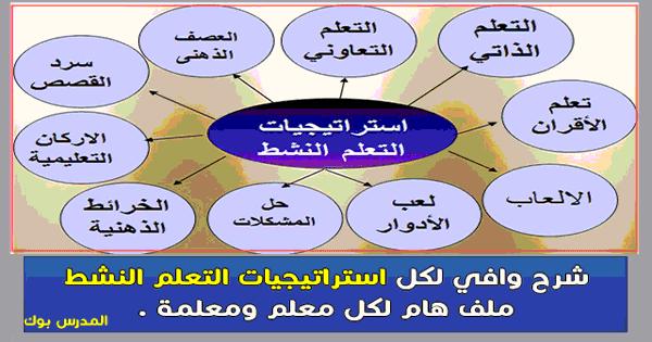 شرح مقاومة مواد بالعربي pdf