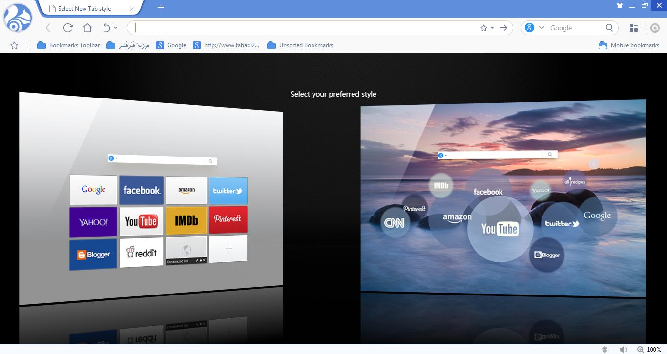 20 - [برنامج] تحميل uc browser المتصفح السريع للكمبيوتر 2015