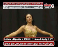 تردد قناة صهلله للرقص الشرقى على النايل سات 2019 ترددات