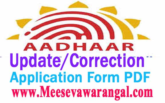 Aadhaar Card Update/Correction Application Form PDF Download