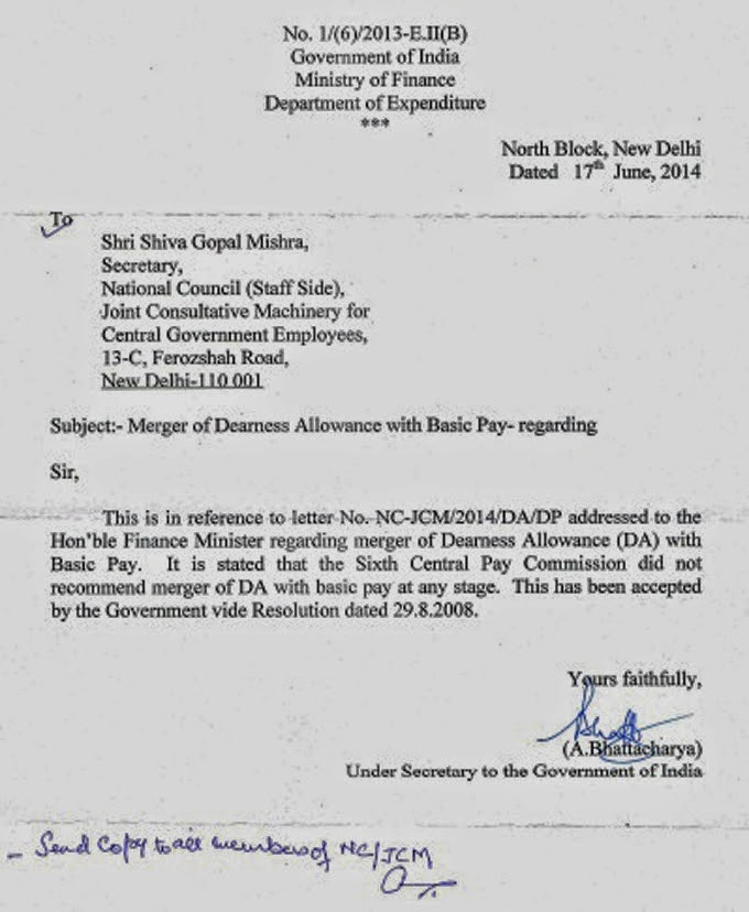 Reference Letter For Government Employee – Basic Reference Letter