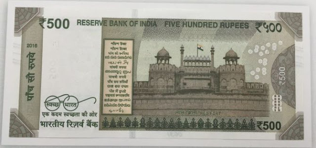 How to Exchange 500 1000 rs notes in bank Before 31st Dec 2016