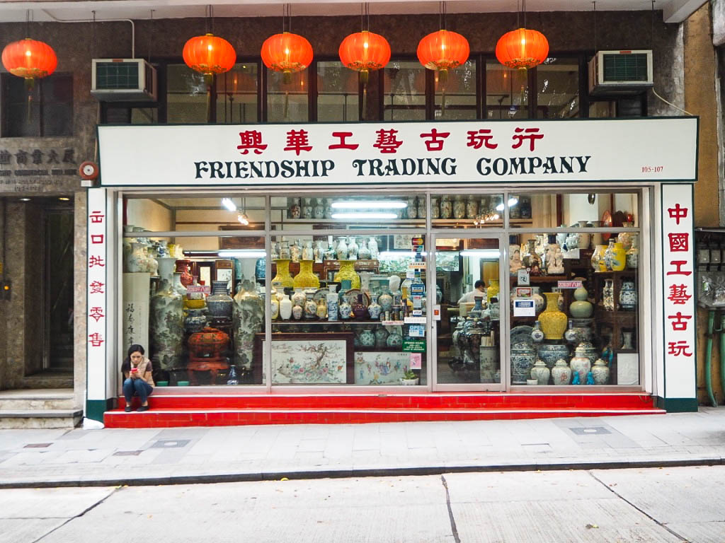 Friendship trading company shop front