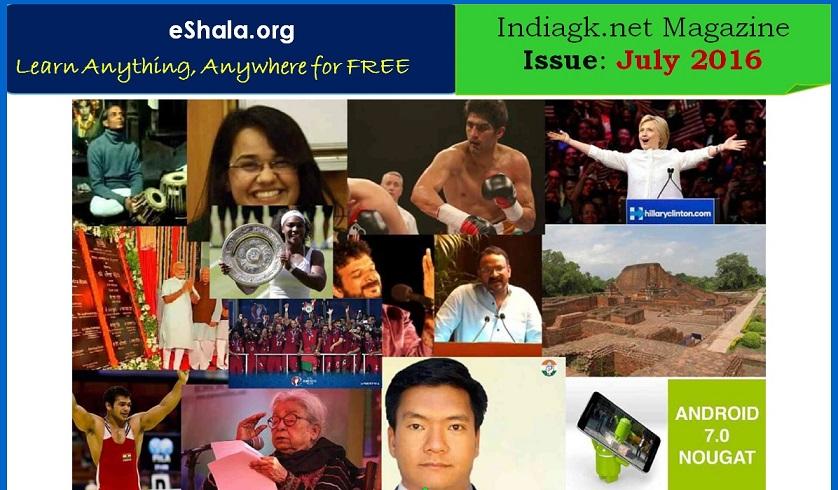 indian economy current affairs 2016 pdf
