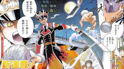 El manga Gokutei Higuma ¡ha llegado a su final!