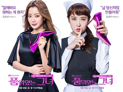 Drama Korea Woman Of Dignity, K-Drama, Korean Drama, Korean Drama Review, Korean Style, Review By Miss Banu, Ending Woman Of Dignity, Pelakon Drama Korea Woman Of Dignity,Kim Hee Sun, Kim Sun Ah, Jung Sang Hoon, Lee Tae Im, Lee Ki Woo, Lee Chae Mi, Kim Yong Geon, Seo Jung Yeon, Oh Na Ra, Genre, Misteri, Suspen, Affair,