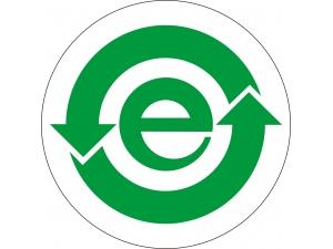 Chinese RoHS Symbol