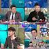 Radio Star Episode 560 Subtitle Indonesia