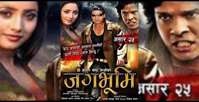JUNG BHUMI nepali dubbed Watch full Bhojpuri movie