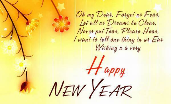 Crazy happy new year wishes images 2017