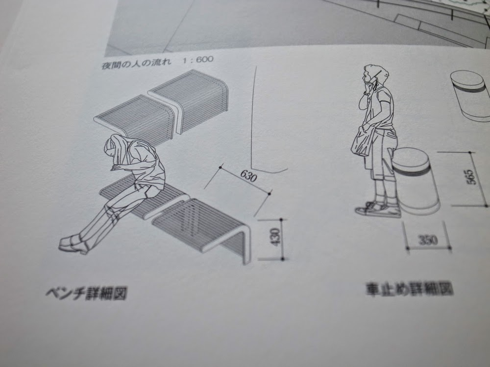 Letter from Home: 建築設計資料集成