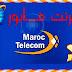 أنترنت مجانا من جديد في اتصالات المغرب عبر متصفح  2016 OPERA MiNi