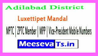 Luxettipet Mandal MPTC | ZPTC Member | MPP | Vice-President Mobile Numbers List Adilabad District in Telangana State