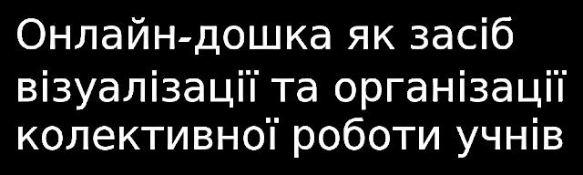 http://onlinedoska.blogspot.com/