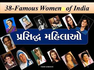 https://puran1982.files.wordpress.com/2014/07/20-woman.pdf