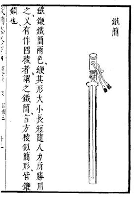 Chinese truncheon
