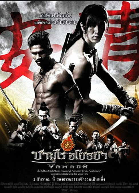 The Samurai of Ayothaya (2010) BluRay 720p