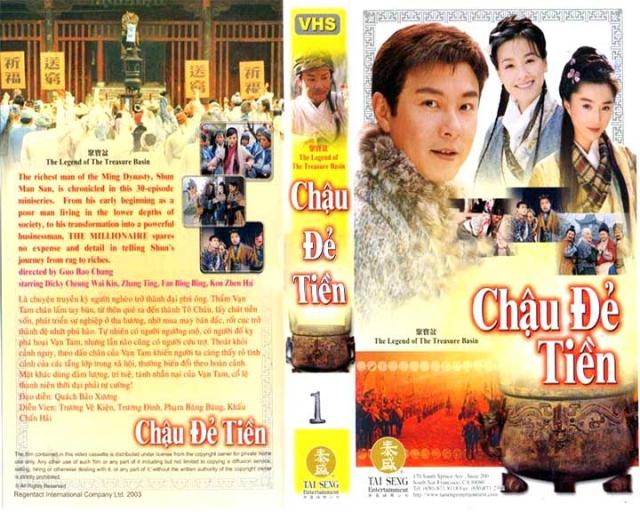 Phú Hộ Thẩm Vạn Tam - Ảnh 1