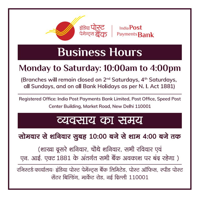 Business Hours Holidays For Ippb Post Next