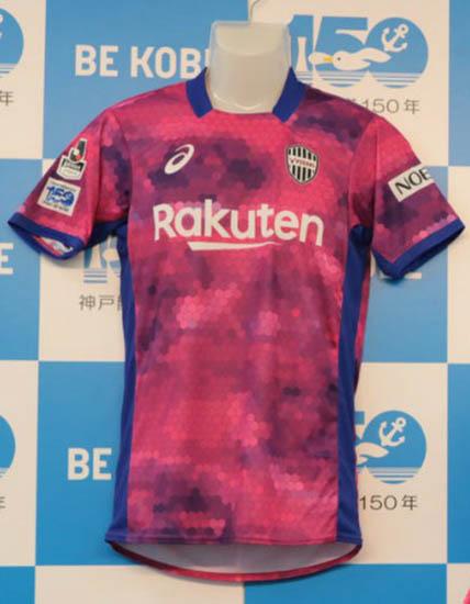 1a340407d95 Outstanding Vissel Kobe Port of Kobe 150th Anniversary 2017 Kit ...