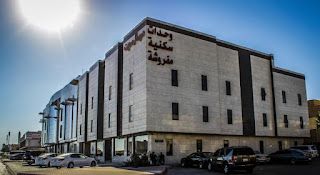 Hotel Murah di Al Mathar - Maqsoret Mersal Hotel Apartments