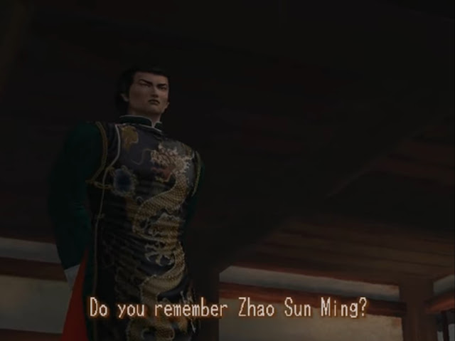 The cutscene with Lan Di at the Hazuki Dojo from Shenmue I
