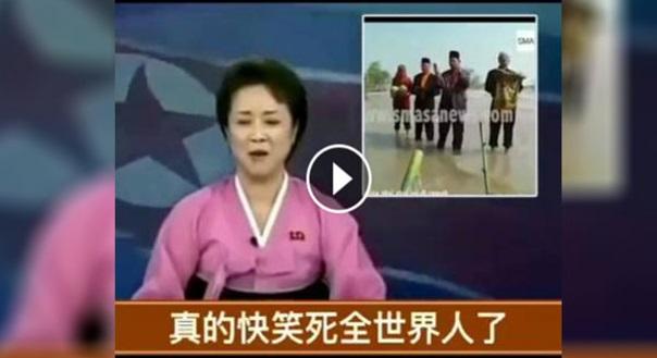 Raja Bomoh Memalukan Malaysia, Masuk Berita Korea Utara dan Digelar Manusia Paling 'Dungu'.