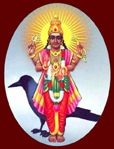 Shani lord