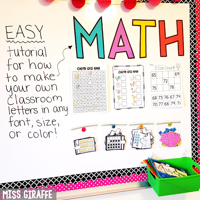 DIY classroom decor tutorial to make your own bulletin board letters in any font color and size in only 5 easy steps!!