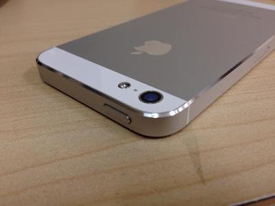 iPhone 5 lock Nhật chính hãng