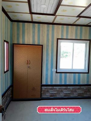 บ้านน็อคดาวน์ราคาถูก