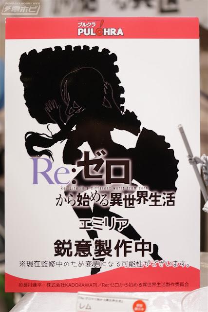 Re:Zero kara Hajimeru Isekai Seikatsu – Emilia