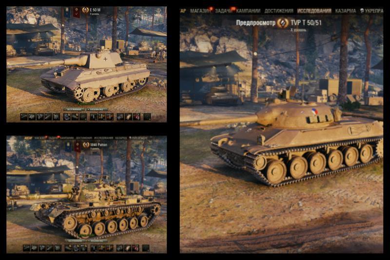 средние танки