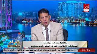 برنامج انفراد مع سعيد حساسين حلقة الثلاثاء 25-7-2017