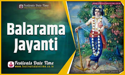 2025 Balarama Jayanti Date and Time, 2025 Balarama Jayanti Festival Schedule and Calendar