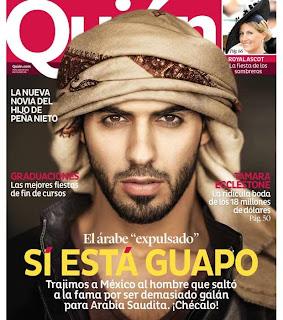 Omar Borkan Al Gala portada de Quien