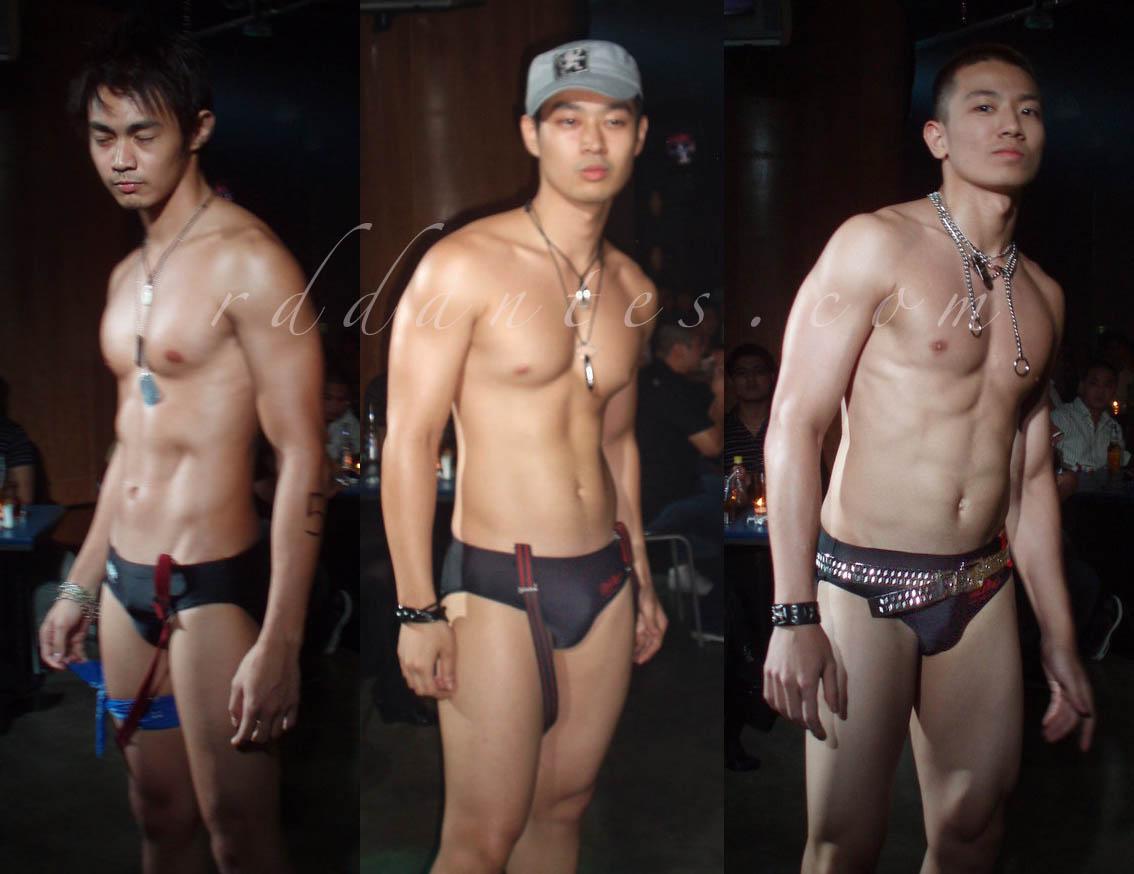 Mossimo Bikini Contest 2009