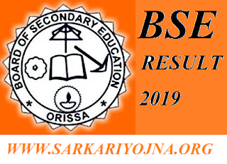 BSE Odisha Board Class 10th Results 2019