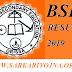बीएसई ओडिशा बोर्ड कक्षा 10 वीं परिणाम 2019 BSE Odisha Board Class 10th Results 2019
