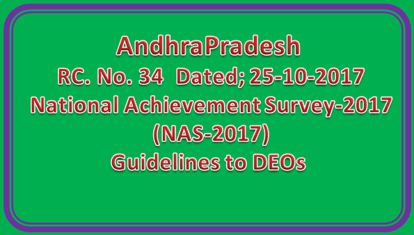 AP Rc 34 I National Achievment Survey-2017 - Guidlines to conduct Survey