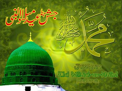 Eid milad dun nabi facebook status